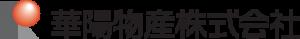 華陽物産ロゴ